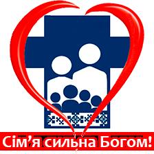 Всеукраїнський конгрес сімей